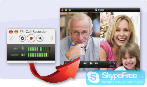 Free Video Call Recorder