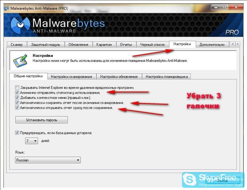 Malwarebytes Anti-Malware V1.18 Keygen Download